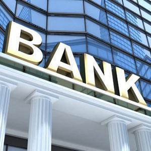 Банки Амурска