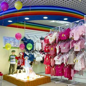 Детские магазины Амурска