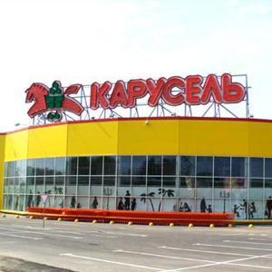 Гипермаркеты Амурска