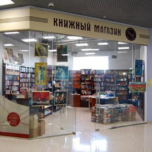 Книжные магазины Амурска