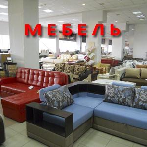 Магазины мебели Амурска