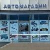 Автомагазины в Амурске
