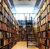 Библиотеки в Амурске