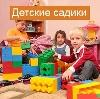 Детские сады в Амурске
