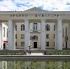 Дворцы и дома культуры в Амурске