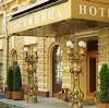Гостиницы в Амурске
