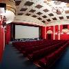 Кинотеатры в Амурске