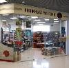 Книжные магазины в Амурске