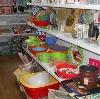 Магазины хозтоваров в Амурске