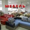 Магазины мебели в Амурске