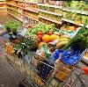 Магазины продуктов в Амурске