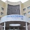 Поликлиники в Амурске