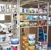 Строительные магазины в Амурске