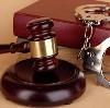 Суды в Амурске