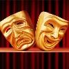 Театры в Амурске