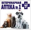 Ветеринарные аптеки в Амурске