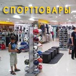 Спортивные магазины Амурска