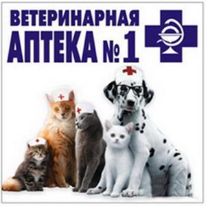Ветеринарные аптеки Амурска